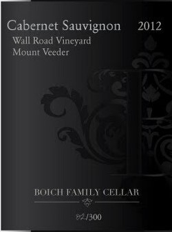 boich-family-cellar-wall-road-vineyard